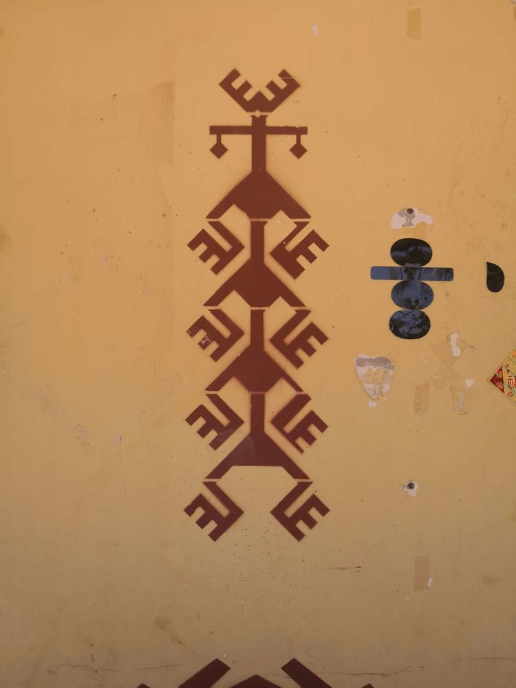 黎族人的图腾纹样图片